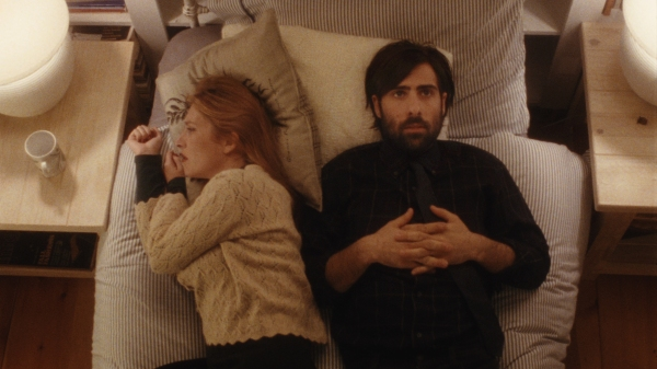 Listen-Up-Philip-Photo3-JasonSchwartzman-JosephineDeLaBaume (1)